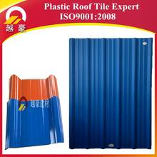 2018 new design popular North America Architectural standing seam roof PVC sheets