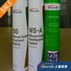 weatherproof structural gp sealant tube