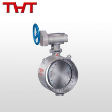 Light weight seal welded tianjin butterfly valve seat ring price