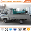 2016 Best Quality Electric Truck With EEC From China !