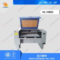 2016 newest hot selling Fully automatic craft wood paper bag making machine