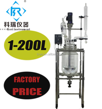 Factory price Double Jacketed Kettle / Lab Chemical Jacketed glass reactor 30l