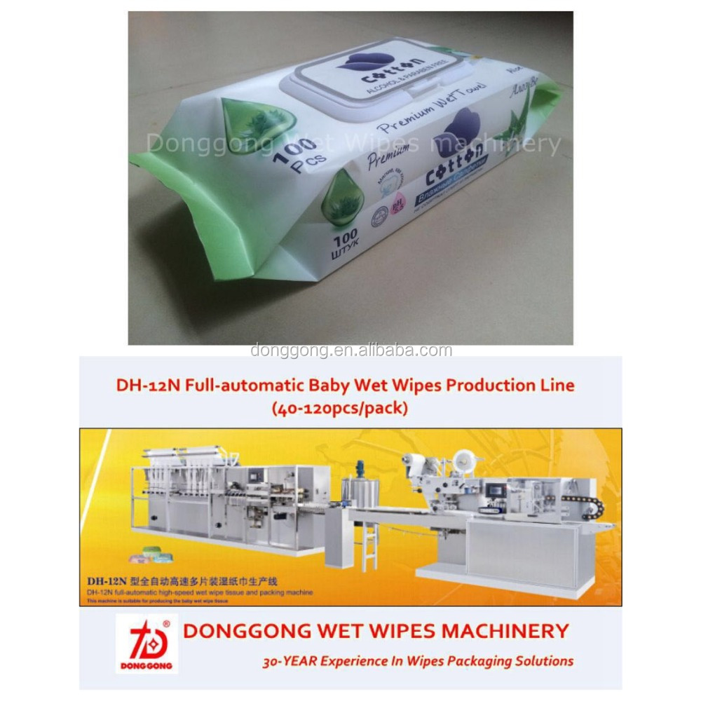 DH-12N baby diaper wet tissue machine, wet wipes production line(30-120pcs/pack)