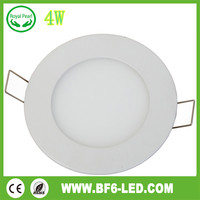 companies looking for distributors wholesale dimmable led panel light led lamp