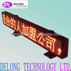 CE high brightness 80X12X3.1cm 12v 16*128pixel p6 red programmable gprs bus led display screen