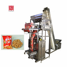 High speed vertical sugar packing system with 4 weigher/automatic granule doypack