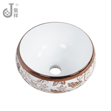 White Wash lavatory Basin type/Sink For Beautiful Bathroom flat wash basin