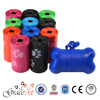 Multi-colors Bone Shape Dispenser Best Dog Waste Bags