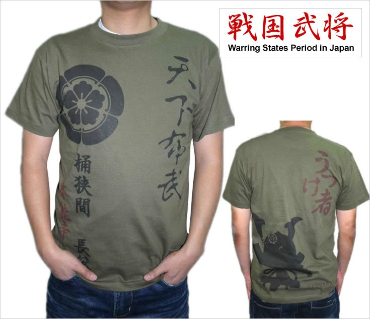 Japanese famous Short T-shirts apparel