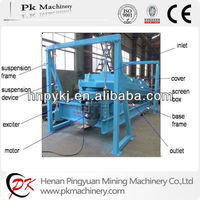 High quality gyratory vibrating screen machine for fertilizer