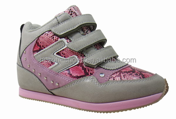 2014 best design for kids safety shoes low price