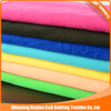 China Keqiao cheap factory supplier DTY 150 D antipilling polar fleece fabric