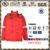 workwear jacket Muti-function protective FR + Anti-static+ water oil repellent work