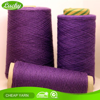 Cnlucky factory recycled purple yarn for weaving fabric