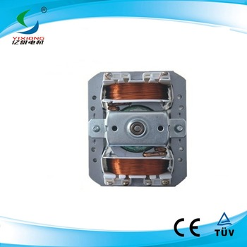 YJ84 Cooker Hood Fan Motor