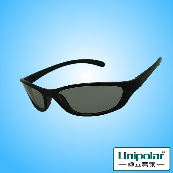 high quality plastic 3d fashion eyewear with black frame and circular polarized lense for 3d movies and vedios