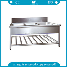 AG-WAS001 stainless steel serving cart