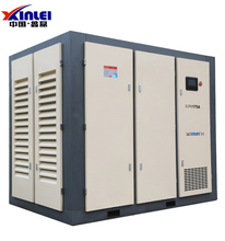 XLAM175A-P36 175P 132KW AC power screw air compressor manufacturers