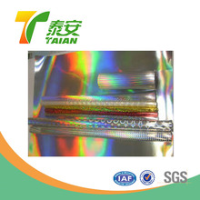 Metalized Holographic Rainbow Film For printing and package