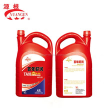 hot sale SAE 5W20 car engine oil factory wholesale in plastic red bottle with high viscosity