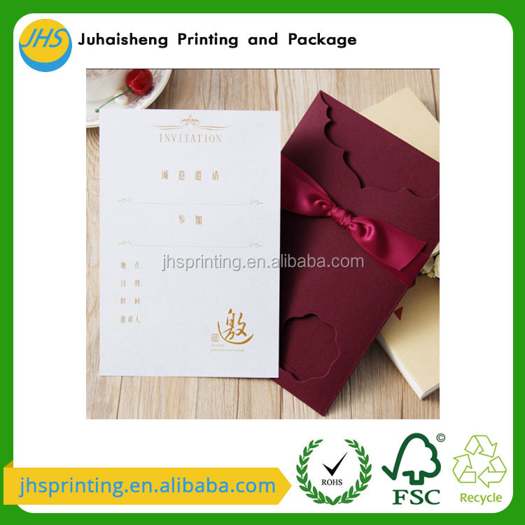 Luxurious red wholesale paper wedding invitation cards 2017