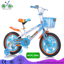 bikes for kids cheap/second hand used bikes/bikes with four wheels