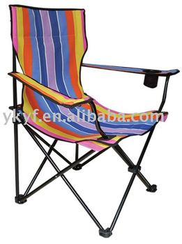 Stripe Folding Beach Chair with armrest