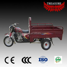 three wheel handicapped bike/200cc rusi motorcycle/adult pedal car