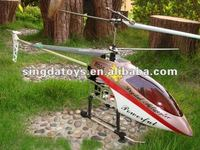 GT Model QS8005 105CM Metal Big RC Helicopter