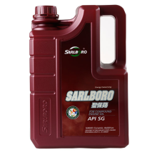 Auto lubricant Sarlboro brands SG 20W50 4L barrel engine motor oil
