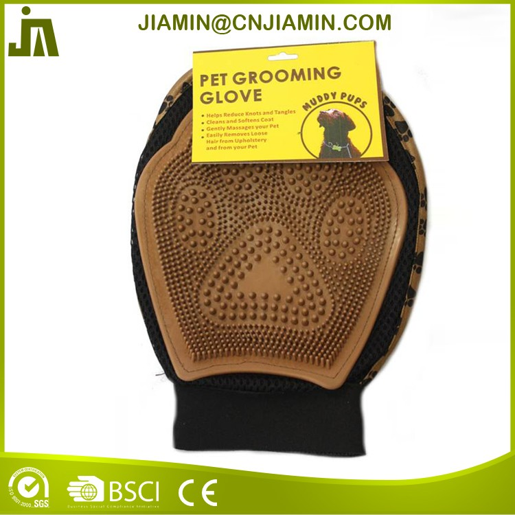 2017 new product brown color pet grooming glove