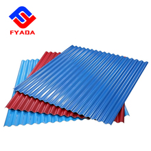 Low price corrugated metal roofing sheet