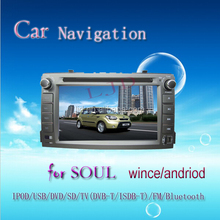 special 7'' touch screen car dvd player for SOUL
