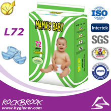 High Quality Competitive Price Disposable Baby Diaper in Bale Germany Manufacturer from China