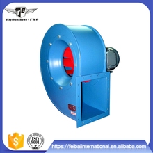 Famous manufacturer Corrosion resistant centrifugal draught fan for boilers
