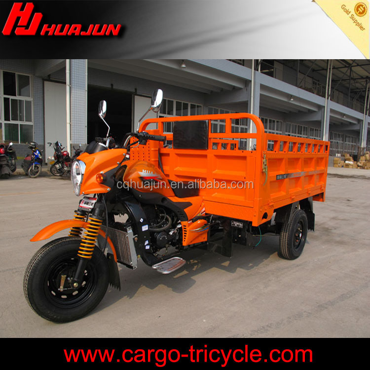 Classic top quality motor tricycle/three wheel motorcycle for pupular selling