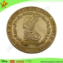 Giveaway coin with eagle