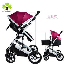 2017 Tot selling High landscape capella baby stroller pram cheap price stroller 2-in-1 high quality baby strollers for sale