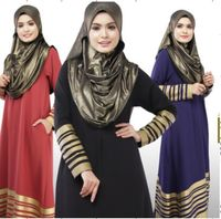 Wholesale butterfly style cardigan abaya factory directly sale hot sale in Dubai