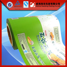 custome printed moisture proof opaque food grade plastic packaging film