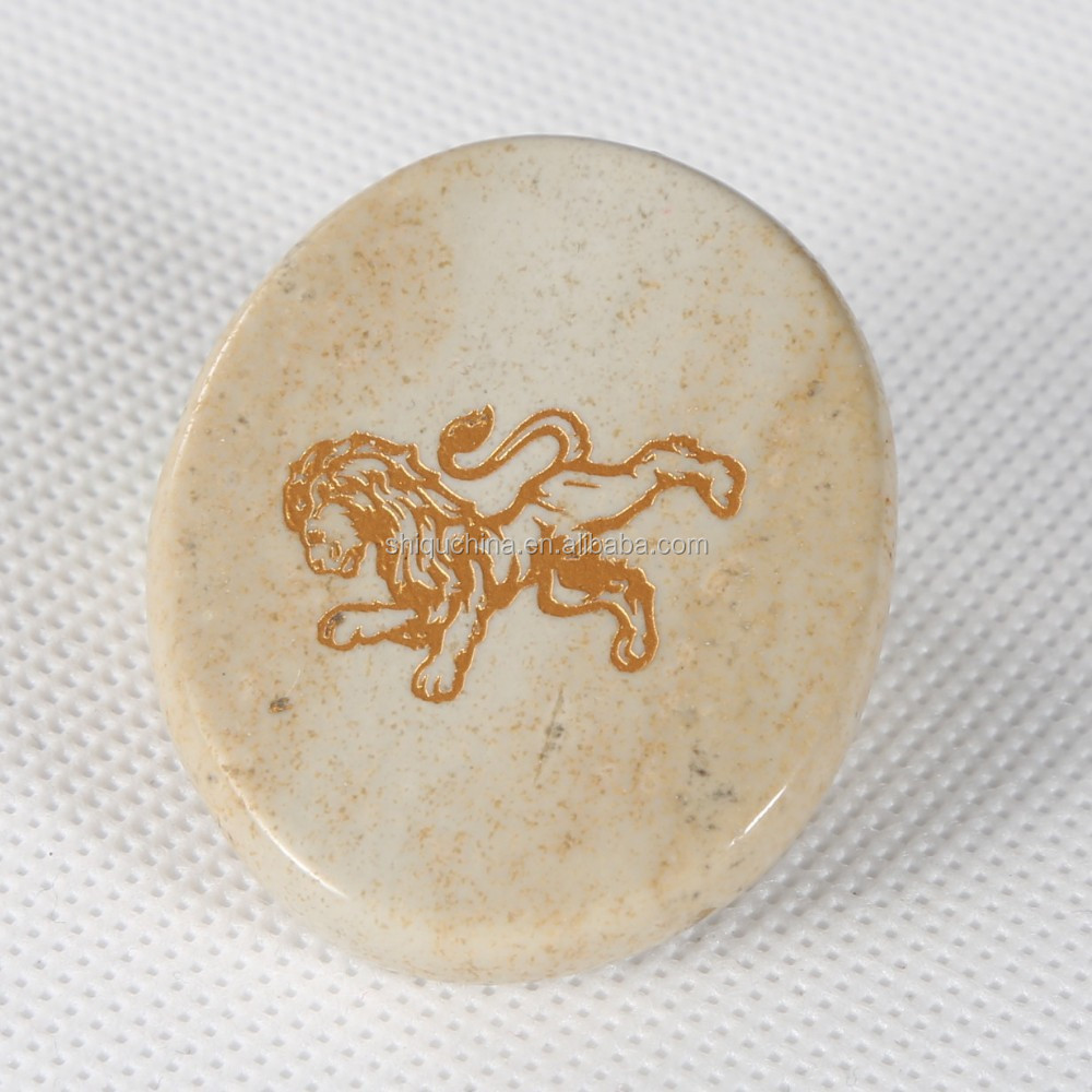 engraved gem stone, small stone animal carving