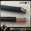 Factory Supply YJLV2*4 Aluminium Conductor Electric Cable