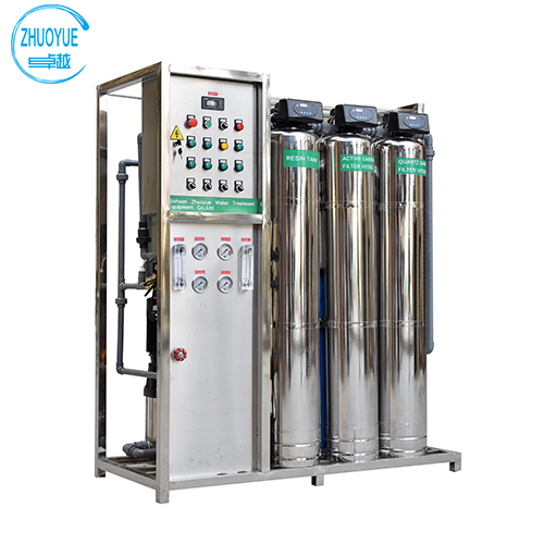 Chemical Industrial Reverse Osmosis Water RO Plant