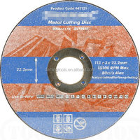 Bottom price factory supply india bf cutting discs