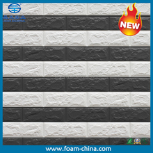 3d Mosaic brick stone wallpaper for home decoration wallpaper wall paper 3d plastic brick wall