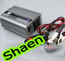 Car and motorcycle amplifier / stereo 300W