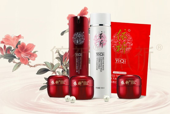 YIQI beautiful whitening 2 1 effective in 7 day/baby skin whitening lotion