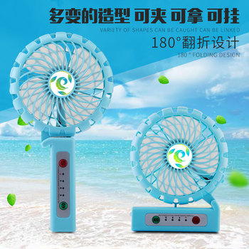 2018 hot sell summer air cooling Lithium Battery usb fan Portable Rechargeable folding mini usb electronic fabric hand fan