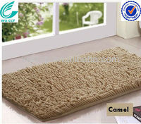water-absorbing coffee microfiber chenille quadrant shower mat