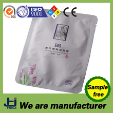 China manufacture cosmeceuticals 100% natural silk lavender essential oil facial mask